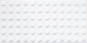 CIP Hazard White 300x600
