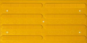 CIP Directional 300x600 Yellow